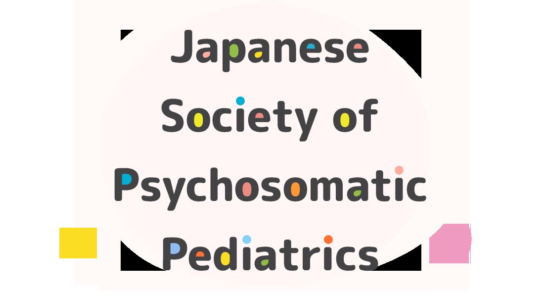 Japanese Society of Psychosomatic Pediatrics
